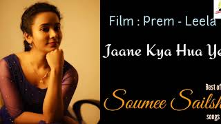 Best Of Soumee Sailsh Songs   load of Melodies   New Songs