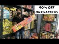 Crackers Factory Buy Cheapest Crackers For Diwali mp3