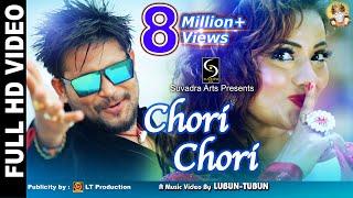 CHORI CHORI || Brand New Odia Song Video || Lubun-Tubun || Udit Narayan & Ira Mohanty