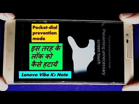 पॉकेट डायल प्रिवेंशन मोड को कैसे हटाएँ !!Lenovo Vibe K5 Note, Pocket Dial Prevention Mode how2Remove