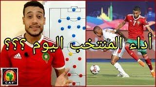بهدية من الخصم المنتخب يخطف انتصار مهم | المغرب ضد ناميبيا