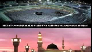 Sh  Makki Al-Hijazi - Seerat-Un-Nabi - 21of40 flv