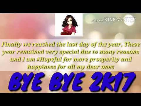 2k17😍Year Ending Wishes  for my Dear SUBSCRIBER'S/Glam Indian Girl/