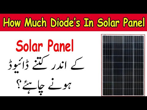 How Much Diode A Solar Panel Urdu/Hindi