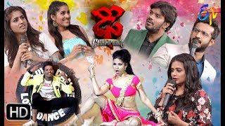 Dhee Champions | 16th October 2019 | Full Episode | ETV Telugu
