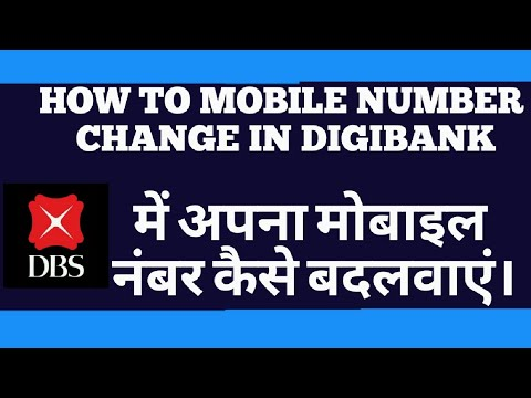 How to change mobile number in digibank by dbs bank online || mobile update in dbs bank ||