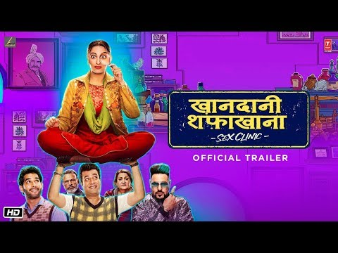 Xxx Mp4 Official Trailer Khandaani Shafakhana Sonakshi Sinha Badshah Varun Sharma 3gp Sex