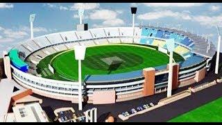 ৮শো কোটি টাকা ব্যয়ে তৈরি হবে বিশ্বমানের শেখ হাসিনা স্টেডিয়াম | Sheikh Hasina stadium