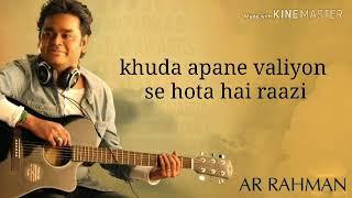 Piya Haji Ali Qawali Full With Lyrics Fiza Piyahajiali Arrahman Mp3