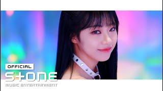 시그니처 (cignature) - '아싸 (ASSA)' M/V Teaser