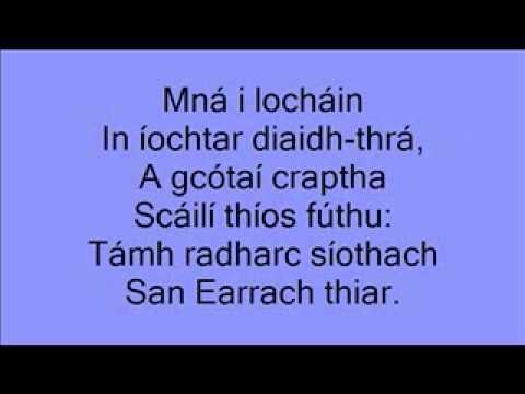 An tEarrach Thiar (Irish Leaving Certificate Poetry Reading)