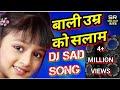 Download  Dj Sad Mix   Baali Umar Ko Salaam   Hindi Dj Remix   Old Is Gold   Hard Bass Mix   ShrisantRitz   MP3,3GP,MP4