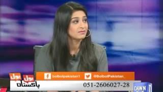 Bol Bol Pakistan - March 22, 2017
