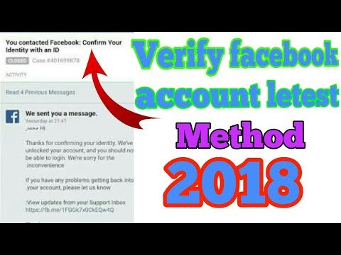 verify facebook account || letest 2018 Method || new trick my personal idia