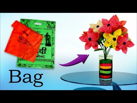 Best out of Waste Idea || Handmade Flower Making Using Waste disposable BAG || DIY Room Decor Idea!
