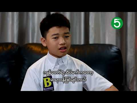 Xxx Mp4 Empowering Interview With Our Spelling Bee Champion Min Pyae Sone Aung On 5 Plus Channel 3gp Sex
