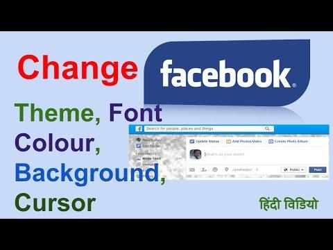 [Hindi] Change facebook Theme color font background | Web  ViraL