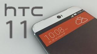 HTC 11 Rumors:  The Best Phone of 2017?