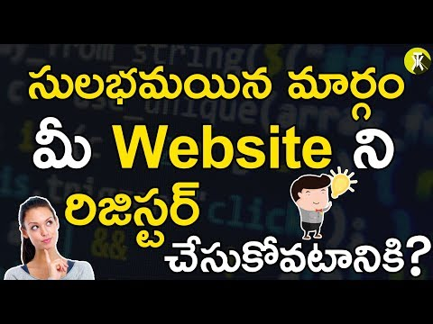 How to: domain registration india || cheap domain registration || godaddy india || in Telugu || 2017