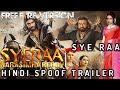 Sye Raa Trailer Hindi | Free Fire Spoof Hindi | Free Fire In Trailer Hindi |chiranjeevi | Lvc Zone |