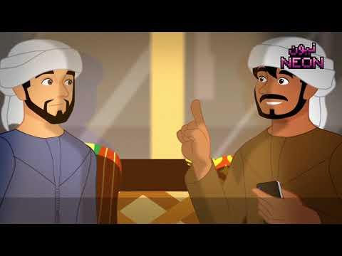 DUBAI ELECTRONIC SECURITY CENTER   CREDIT CARD SCAM