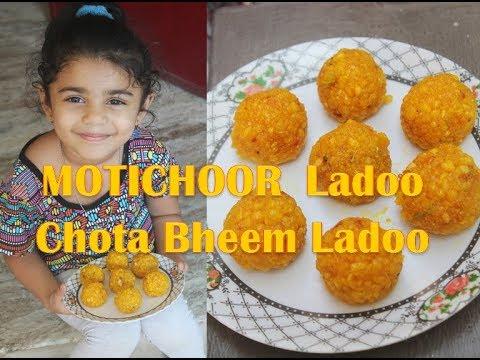 Motichoor Ladoo Recipe - Chota Bheem Ladoo Recipe