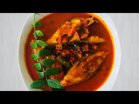 Avoli curry Kerala style | Avoli curry with coconut milk | Avoli curry recipe | Valsala's Kitchen