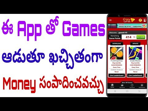 earn money with ienjoy app daily playing games on mobile //👌 Super Recharge app for free