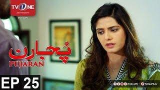 Pujaran | Episode 25 | TV One Drama | 12th September 2017