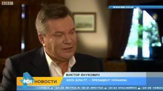 Янукович поблагодарил Путина за спасение собственной жизни