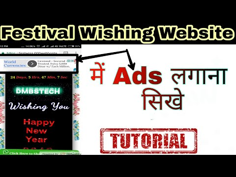 How to Put Ads in Website Festival wishing tutorial -3