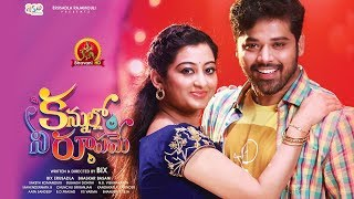 Kannullo Nee Roopame Full Movie - 2018 Telugu Full Movies - Nandu, Tejaswini Prakash