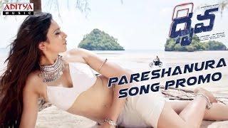 Pareshanura Song Promo || Dhruva Movie || Ram Charan Tej, Rakul Preet || HipHopTamizha