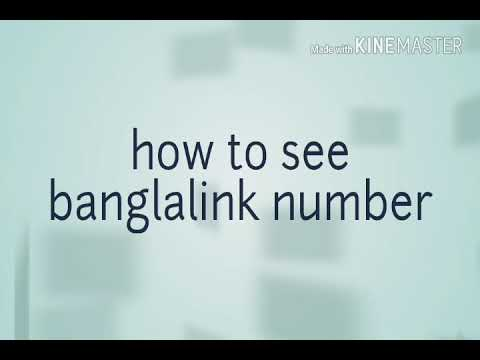 How to see banglalink number