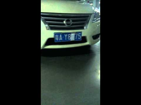 SunflexZone Infrared Anti ALPR License Plate Privacy Frame. Invisible to the naked eye.