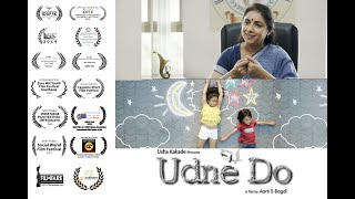 Udne Do   Nominated for Filmfare 2019   Award Winning Short Film   Aarti Bagdi