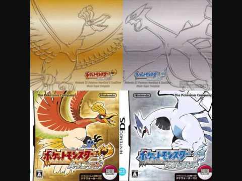 GameBoy Sounds - Raikou & Entei & Suicune Battle - Pokémon HeartGold/SoulSilver