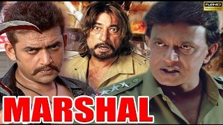 Marshal (2002) | Mithun Chakraborty | Ravi Kissen | Shakti Kapoor | Full HD Movie
