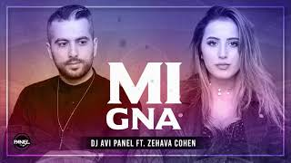 Dj Avi Panel ft Zehava Cohen - Mi Gna זהבה כהן ( Super Sako )