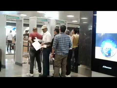 Bengaluru Airport Security Procedures