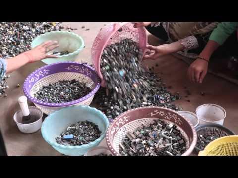 Digital India: E-Waste Management (Telugu)