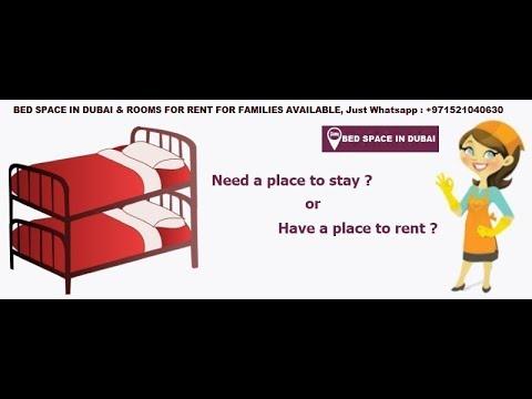 Jobs in Dubai UAE | Bedspace in dubai | Rooms for Rent in Dubai | 2018