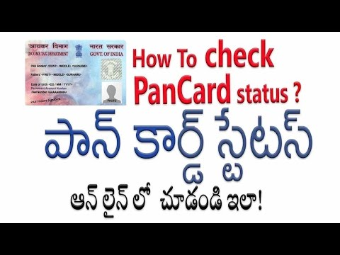 Track PAN Card Status Find Name Surname and Date of Birth Online (Telugu)