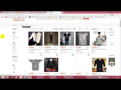 How to buy goods in taobao