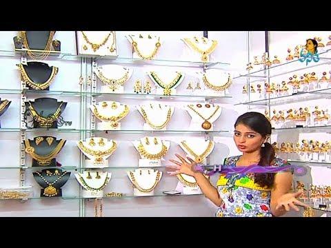 Imitation Jewellery Collection