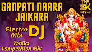4 12 MB] Download Ganpati Naara Jaikara(Hard Tahlka
