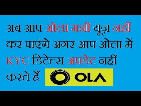 How to update your basic KYC in OLA cab