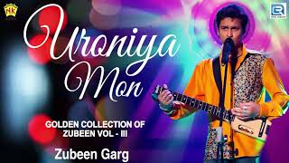 Assamese Dj Remix Song Uroniya Mon Uraniya Hol , Zubeen Garg Rock , Love Song , NK Production