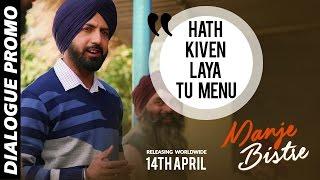 Hath Kiven Laya Tu Menu (Dialogue Promo) Manje Bistre | Gippy Grewal,  Sonam Bajwa, Punjabi Movie