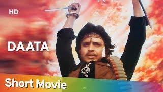 Daata 1989 (HD) | Mithun Chakraborty | Shammi Kapoor | Padmini Kolhapure | Bollywood Movie in 15 Min